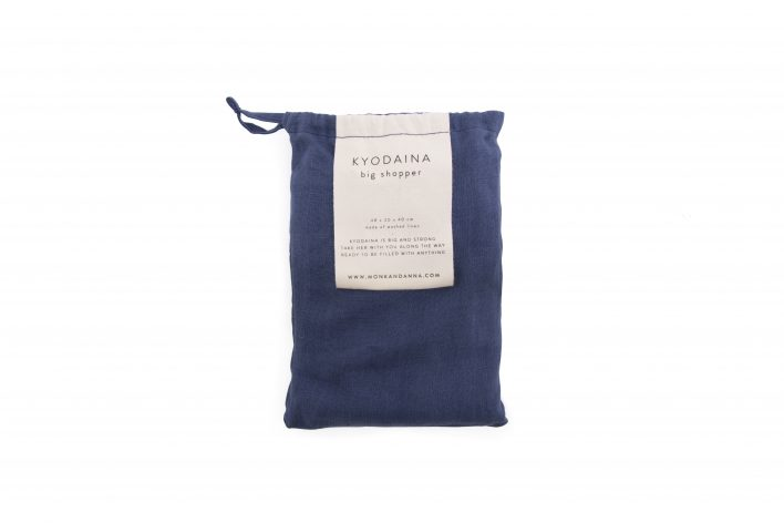 RGR_MonkandAnna_Kyodaina_Midnight blue_pouch